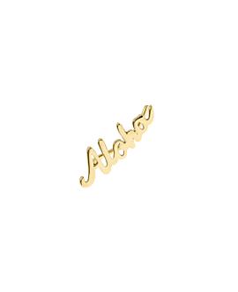 ALOHA EAR CLIMBER  SINGLE GOLD