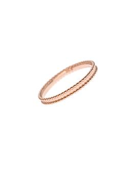 ATOMIC|Ring Rosé