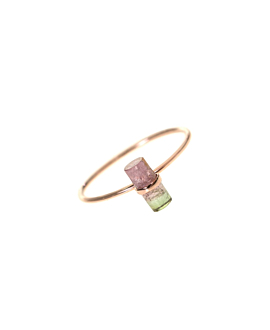 TURMALIN Ring|14K Roségold